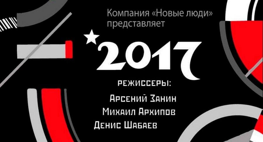 20-17-révolution