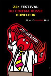 fh-2016-affiche