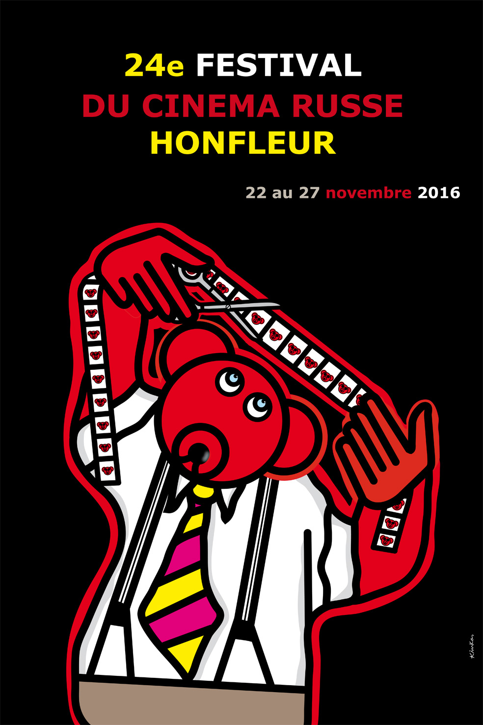 fh-2015-affiche