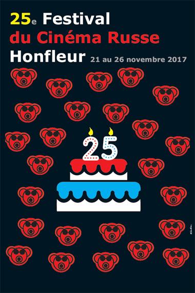 fh-2017-affiche