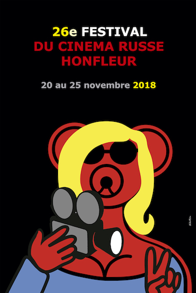 fh-2018-affiche