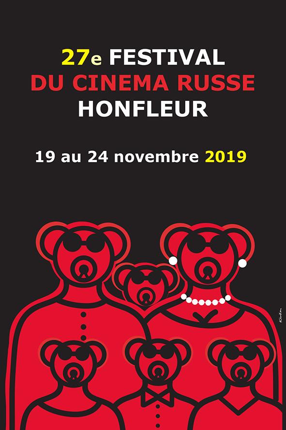 fh-2019-affiche
